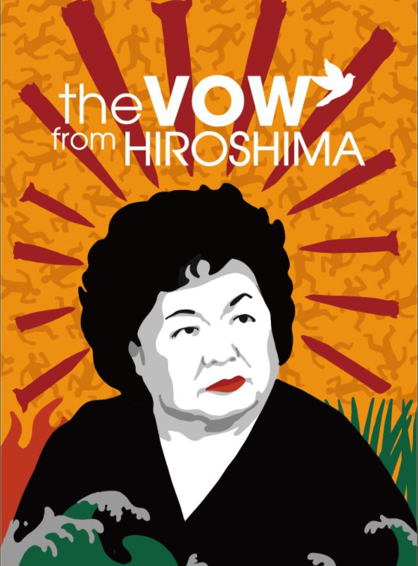 The Vow from Hiroshima Film Mitchie Takeuchi 2020 bullfrogfilms